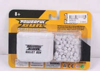 Пульки Multitoys ZR360-K4