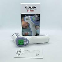 Бесконтактный термометр инфракрасный для детей DT-8826 Электронный градусник Медицинский