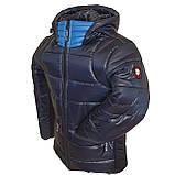 ОПТОМ Зимова підліткова куртка, Тоні, розміри 36-44, фото 2