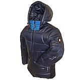ОПТОМ Зимова підліткова куртка, Тоні, розміри 36-44, фото 7