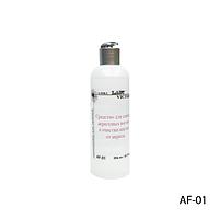 Средство для снятия акриловых ногтей, гель-лака AF-01 - 256 мл,