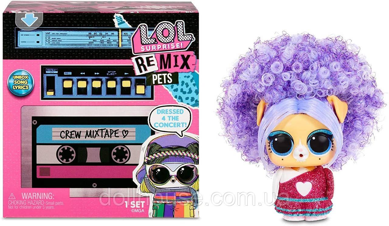 Оригінал L. O. L. Surprise! Лялька лол ремікс музичний сюрприз Мій Улюбленець LOL Surprise Remix Pets 567073