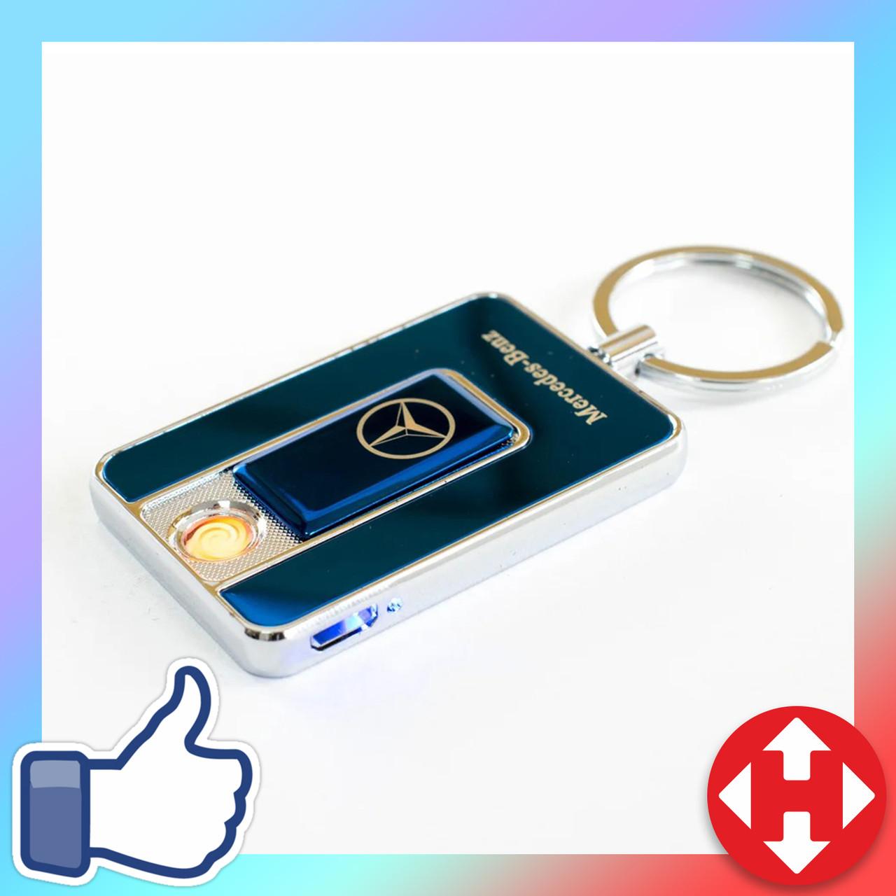 Электронная юсб зажигалка, Mercedes (Art - 811) Синяя электрозажигалка спиральная, отличный подарок