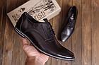 Туфли мужские классические кожаные VanKristi, фото 2
