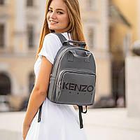 Стильный оригинальный женский рюкзак городской рюкзак KЕNZО, кензо. Серый