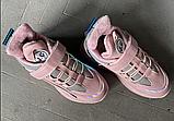 Дитячі черевики-кросівки для хлопчика та дівчинки розові, фото 4