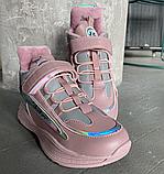 Дитячі черевики-кросівки для хлопчика та дівчинки розові, фото 5