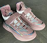 Дитячі черевики-кросівки для хлопчика та дівчинки розові, фото 3