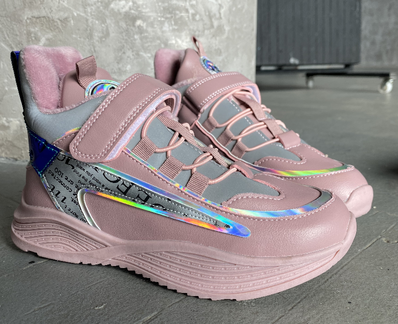 Дитячі черевики-кросівки для хлопчика та дівчинки розові