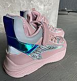 Дитячі черевики-кросівки для хлопчика та дівчинки розові, фото 2