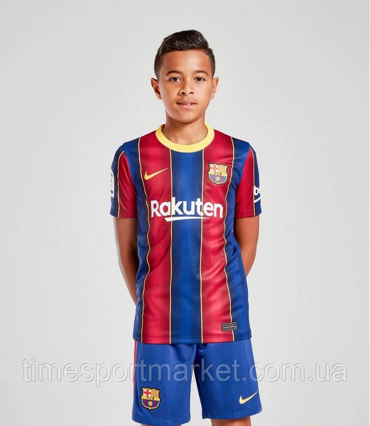Детская Футбольная форма Барселона домашняя 2020-2021 (Оригинальная Реплика)
