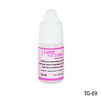 Клей для ногтей и типсов TG-03 - 3 г (прозрачный),