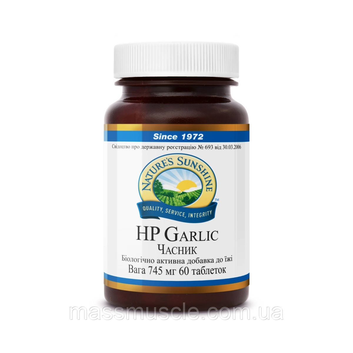 Часник HP Garlic, NSP, США