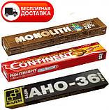 Электроды Monolith, электроды сварочные Монолит РЦ 5мм 5кг/уп., електроди Моноліт, фото 2