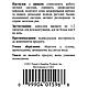 Zinc Lozenge Пастилки с цинком, NSP, США, фото 2