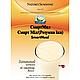 SmartMeal / Vanila Shake СмартМил / Ванільний білковий коктейль з багатим вітамінно-мінеральним комплексом, фото 3
