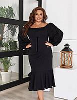 Вечернее черное платье миди с открытыми плечами батал