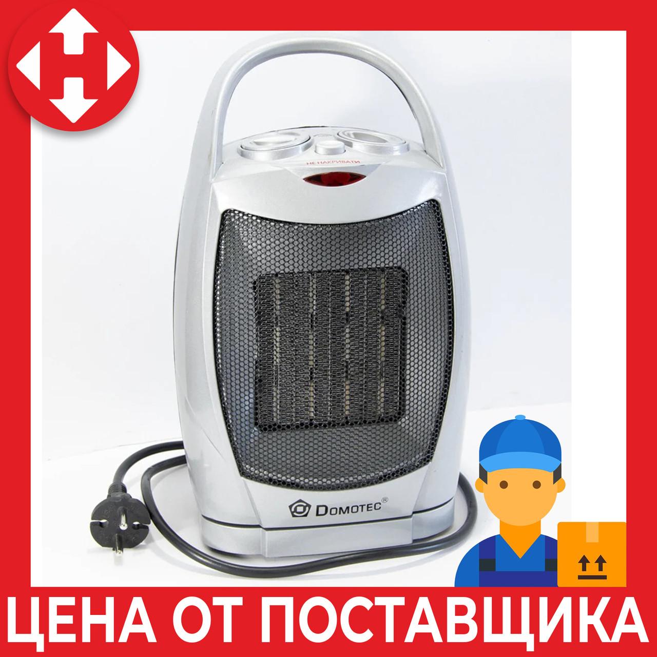 Распродажа! Тепловентилятор поворотный электро обогреватель, Domotec MS 5905 1500 W, электрический дуйчик