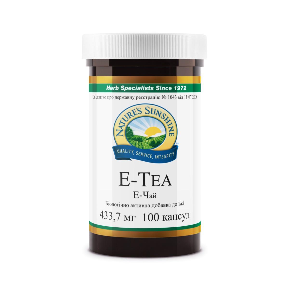 E-Tea Е-чай, NSP, НСП, США. Повышение иммунитета, антиоксидант.