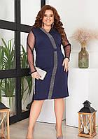 Женское приталенное синее платье с рукавами сеткой батал