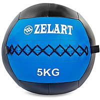 Мяч волбол для кроссфита и фитнеса 10кг Zelart WALL BALL (PU, наполнитель-метал. гранулы, d-33см,