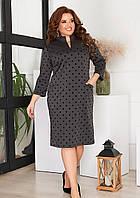 Женское приталенное платье темно-серое в горох батал