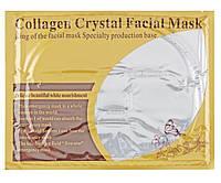 """Белая коллагеновая маска.""""Collagen Crystal Facial Mask"""""""