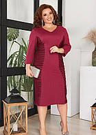 Бордовое женское приталенное платье с сеткой батал