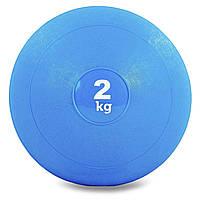 Мяч набивной слэмбол для кроссфита Record SLAM BALL 2кг (резина, минеральный наполнитель, d-23см, синий)