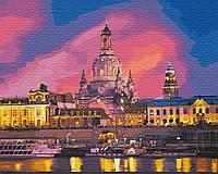 Картина рисование по номерам Вечерний Дрезден GX28780 40х50см набор для росписи, краски, кисти, холст