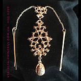 Тика на лоб под золото с малиновыми камнями, диадема, бижутерия в восточном стиле, высота 15 см., фото 4
