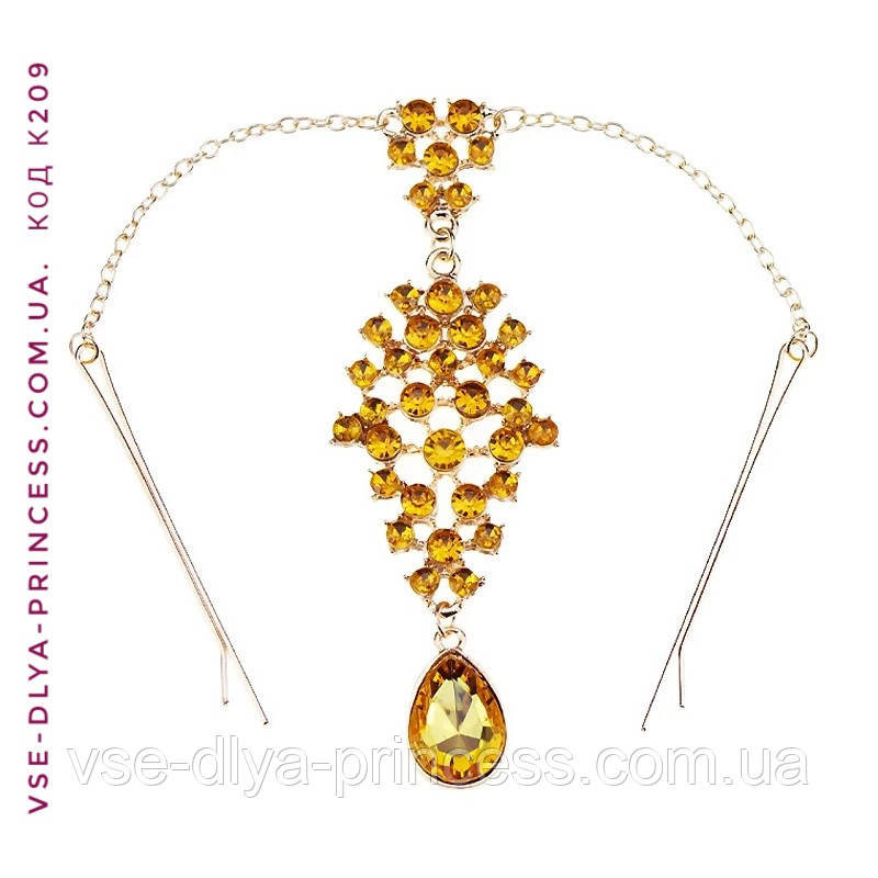 Тика на лоб под золото с желтыми камнями, диадема, бижутерия в восточном стиле, высота 15 см.
