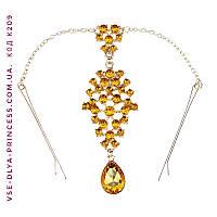 Тика на лоб под золото с желтыми камнями, диадема, бижутерия в восточном стиле, высота 15 см., фото 1
