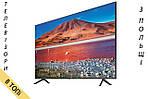 Телевизор SAMSUNG UE50TU7102 Smart TV Ultra HD/4K 2000Hz T2 из Польши, фото 4