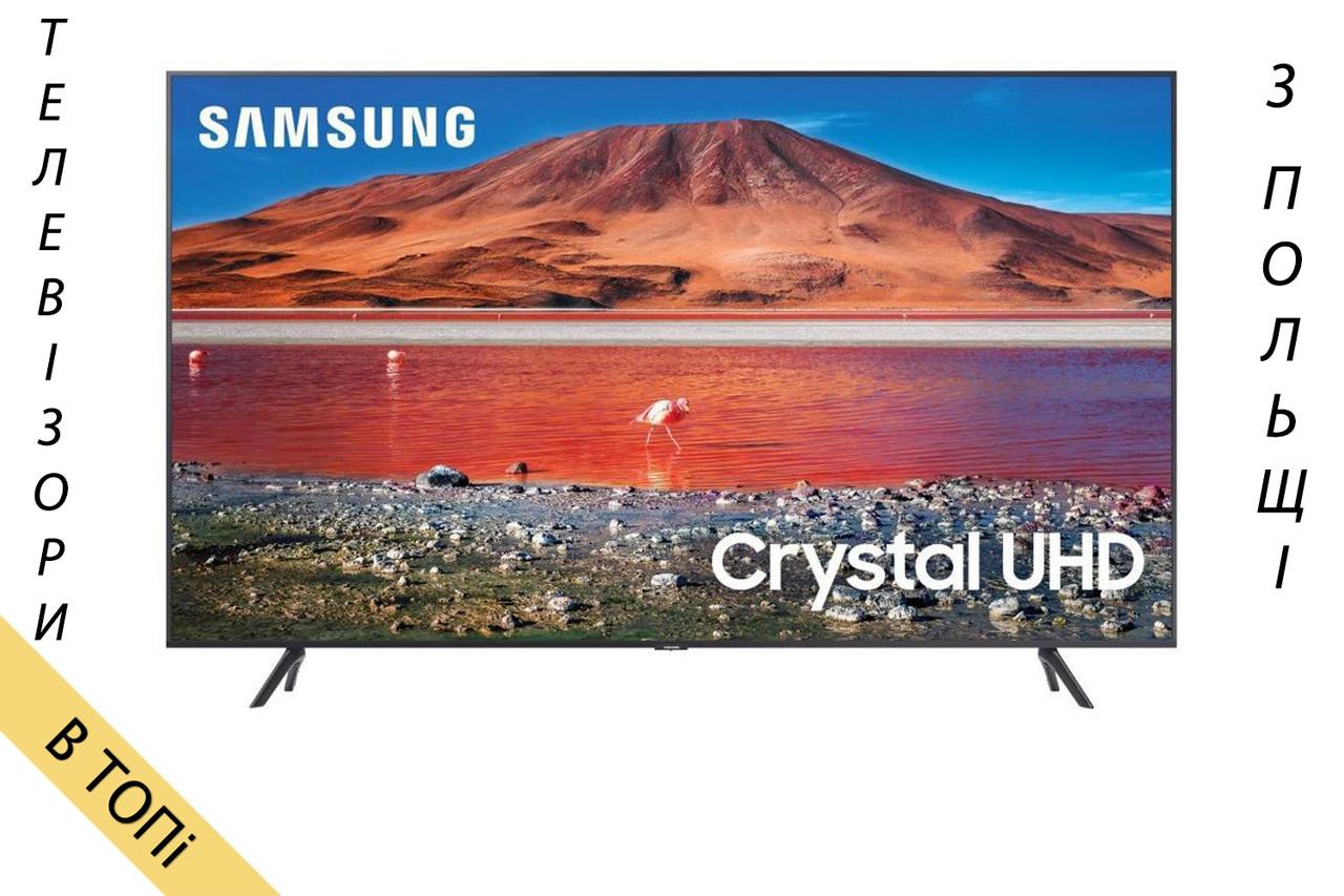 Телевизор SAMSUNG UE50TU7102 Smart TV Ultra HD/4K 2000Hz T2 из Польши