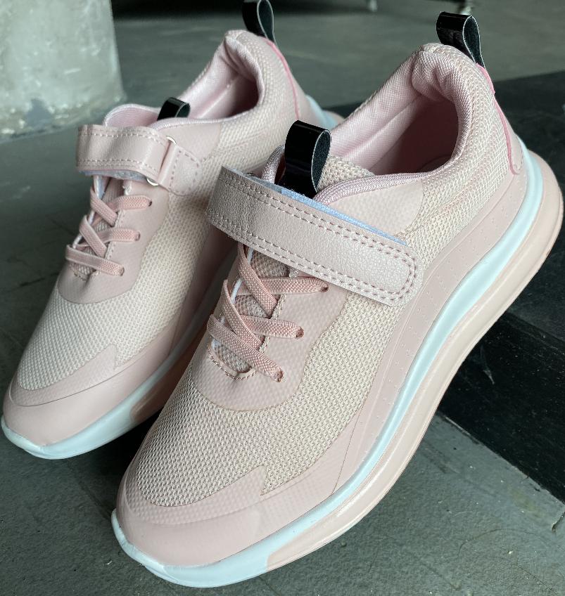 Дитячі кросівки для хлопчика та дівчинки розові