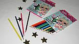 Набор цветных карандашей 18 цветов Куклы Лол 290572, фото 2