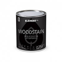 Аква-антисептик Каштан для дерева WOODSTAIN Element 0,75л (Аквалазурь элемент)