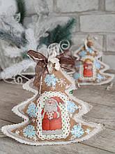 Рождественская елка,  кофе,какао,корица, елочка 17 см., 120/95 (цена за 1 елочку + 25 гр.)