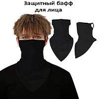 Бафф шарф маска черный Балаклава для лица демисезонная демисезон