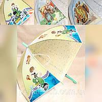 Парасолька дитяча гуртом для хлопчика 47-EVA-3D ГУРТ від 5 штук, фото 1