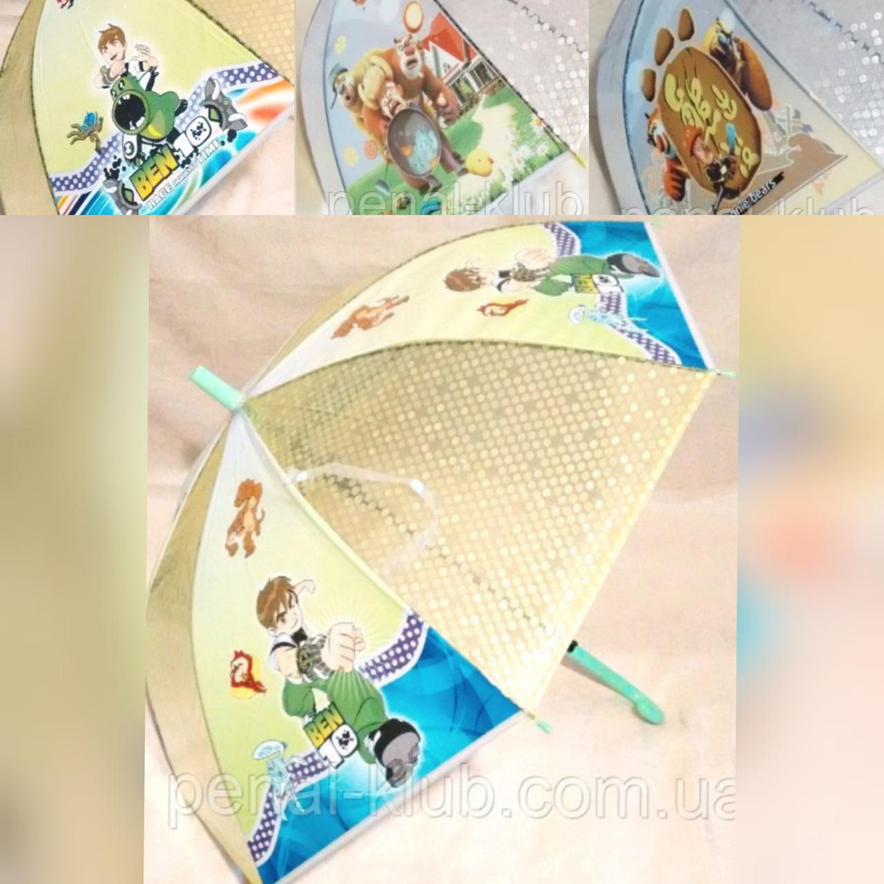 Зонт детский оптом для мальчика 47-EVA-3D ОПТ от 5 штук