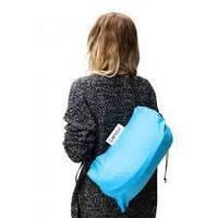 Диван мешок надувной матрас Ламзак Lamzaс Air Cushion Голубой! Акция