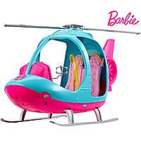 Вертолет для Барби FWY29