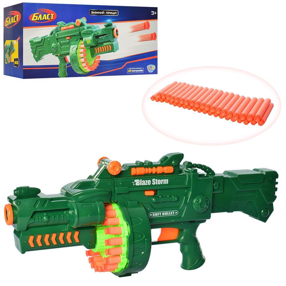 "Детский пулемёт Limo Toy ""Blaze Storm"" 7001  с мягкими пулями"
