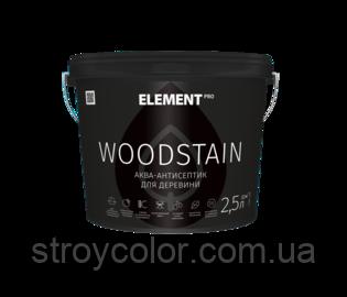 Аква-антисептик Венге для дерева WOODSTAIN Element 2,5л (Аквалазурь элемент)