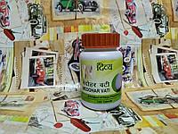 Медохар вати, Medohar vati, 100 таблеток, фото 1