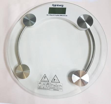 Весы электронные напольные бытовые круглые, вагі підлогові, прозрачные Rainberg RB 2003 A/180кг 180кг, фото 2