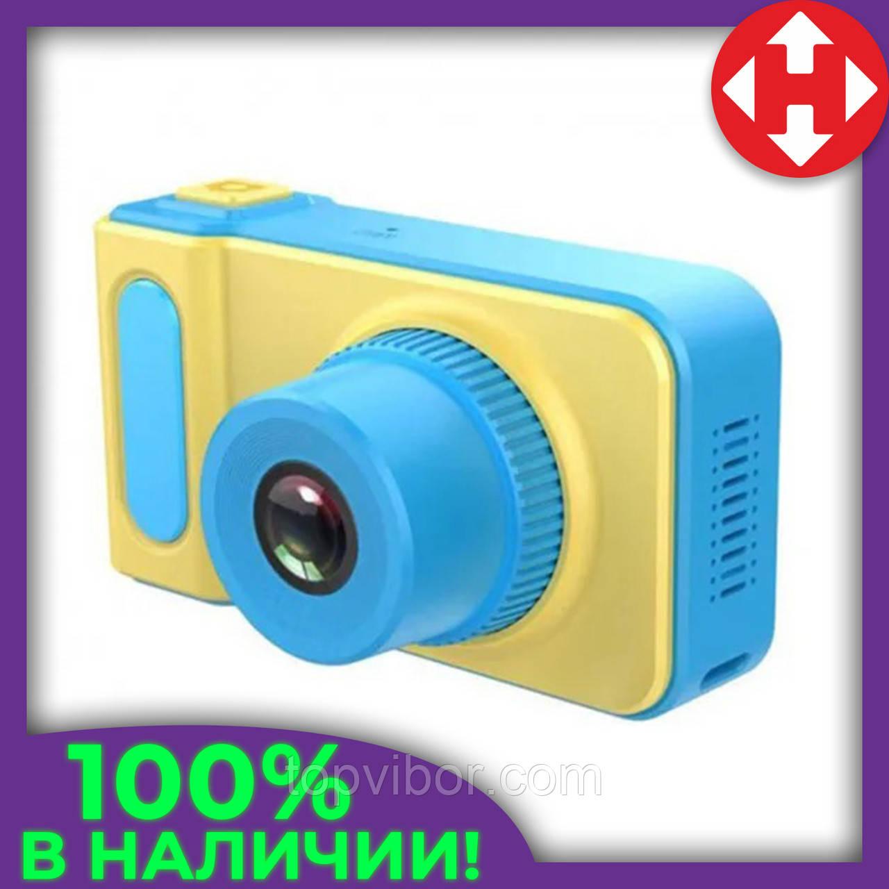 Распродажа! Детский цифровой фотоаппарат Summer Vacation Cam 3 mp фотоаппарат для ребенка, Жёлто-голубой