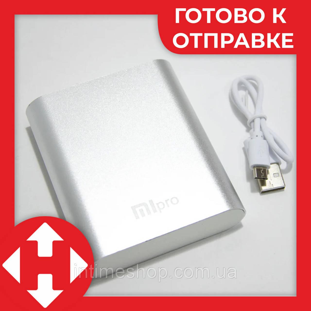 Пауэр банк, Xiaomi power bank, MiPro 2173, 10400 mAh, Silver, мощный повербанк для телефона